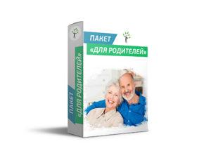 """Здоровье родителям! Курс """"Спина + Ноги"""" скидка 40%"""