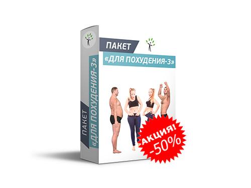 Курс «Для похудения» + миостимуляция = скидка 50%!